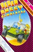 Beach Buggy Simulator box cover