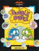 Bubble Bobble box cover