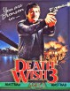 Death Wish 3 box cover