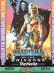 Masters of the Universe: The Movie box cover