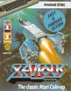 Xevious box cover